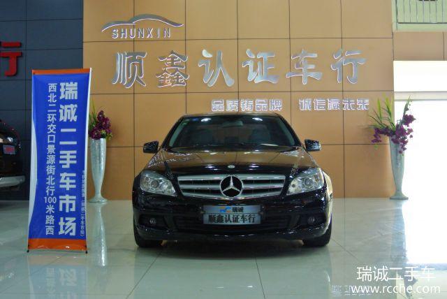 奔驰C级 2011款 C 180K 经典型 买好车到瑞诚