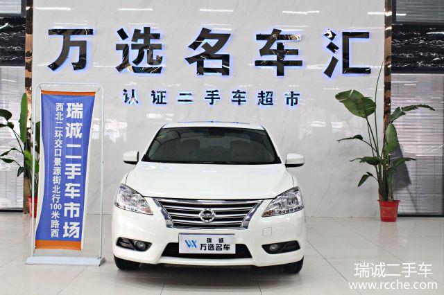 2012款  轩逸  1.6XL 手动豪华版