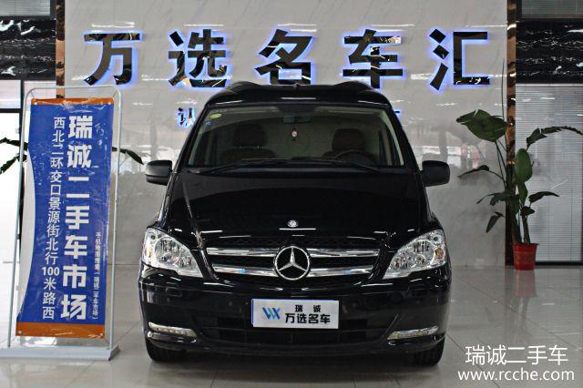 2013款 威霆 2.5L 豪华商务房车