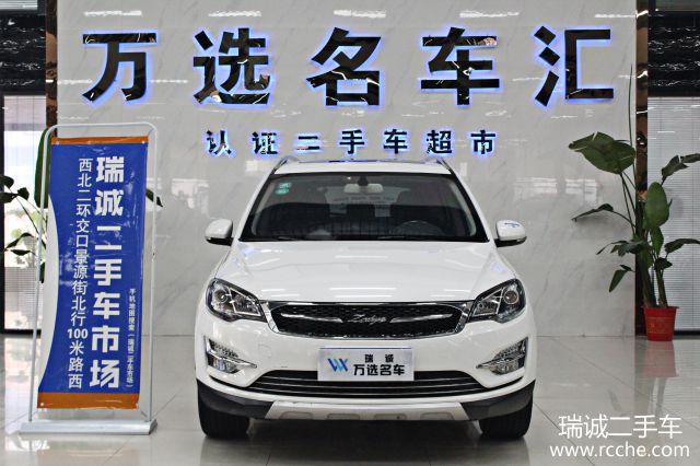 2015款 大迈X5 1.5T CVT知县型 国V