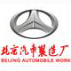 北京汽车制造厂